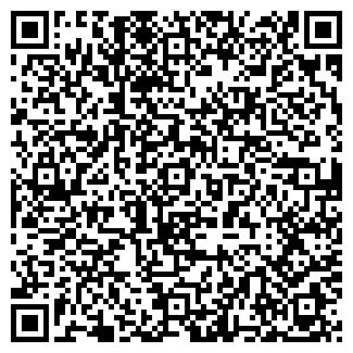 QR-код с контактной информацией организации УПНР, ОАО
