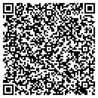 QR-код с контактной информацией организации АРТ-ЛАЙФ, ООО