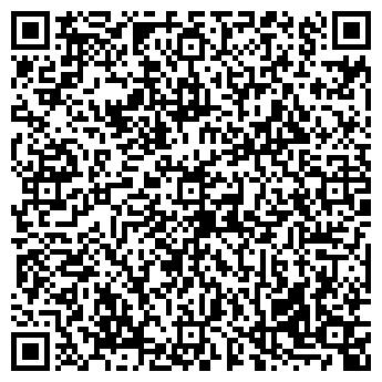 QR-код с контактной информацией организации Эртекс, НП ООО
