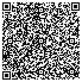 QR-код с контактной информацией организации Стэлл, ОДО