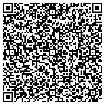 QR-код с контактной информацией организации «Арт линия», ООО