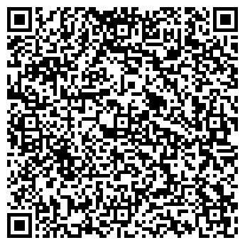 """QR-код с контактной информацией организации Общество с ограниченной ответственностью ООО """"ИНТЕРТРАКТ"""""""