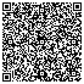 QR-код с контактной информацией организации Общество с ограниченной ответственностью ООО «Вольт-В»