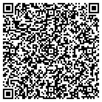 QR-код с контактной информацией организации Электро+