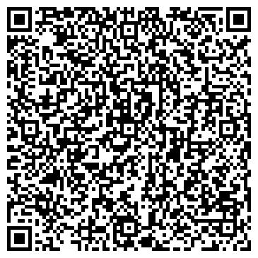 QR-код с контактной информацией организации ООО «Фаэтон Сервис»