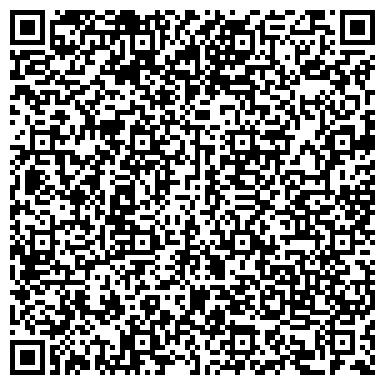 QR-код с контактной информацией организации Частное предприятие «Премиум Свет» - интернет магазин интерьерного освещения
