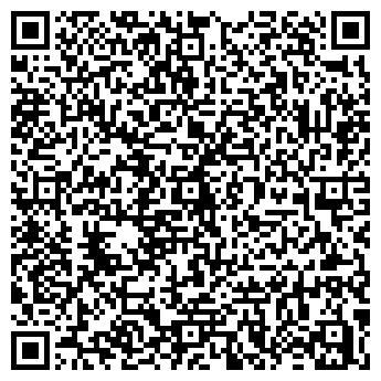 QR-код с контактной информацией организации Общество с ограниченной ответственностью СЕК-ПРО