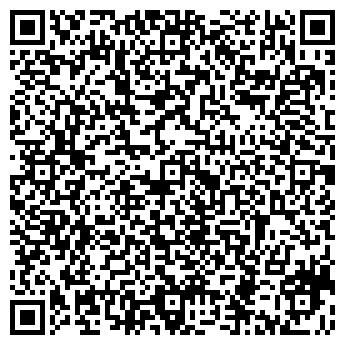 """QR-код с контактной информацией организации Общество с ограниченной ответственностью ООО """"СП Дакпол"""""""