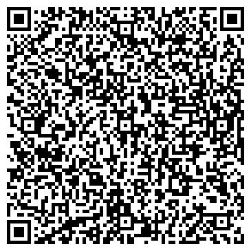 QR-код с контактной информацией организации ООО ВОЛГОГРАД, ИЗДАТЕЛЬСТВО
