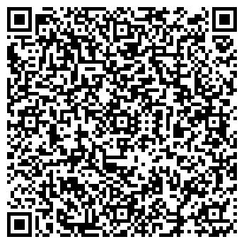 QR-код с контактной информацией организации Интернет-магазин «CBF»