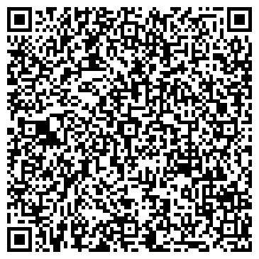 QR-код с контактной информацией организации Общество с ограниченной ответственностью ЭКТОН