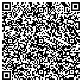"""QR-код с контактной информацией организации ЧП""""ПОЛЮС"""""""
