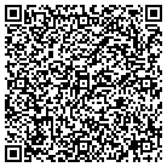 QR-код с контактной информацией организации Общество с ограниченной ответственностью ООО Фирма «ДЮНИМ»