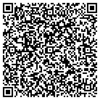 QR-код с контактной информацией организации ПП Алексеенко