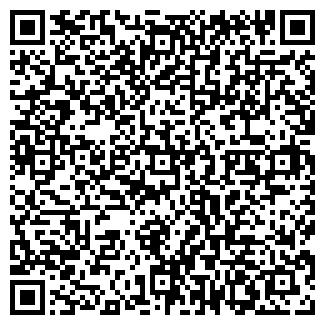 """QR-код с контактной информацией организации ООО """"Сантэкс"""""""