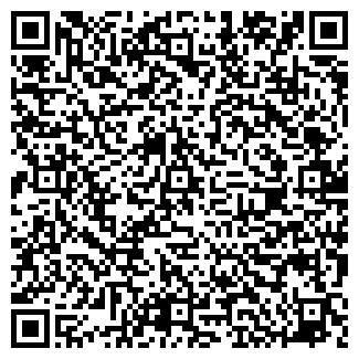 QR-код с контактной информацией организации ФОП Нижник