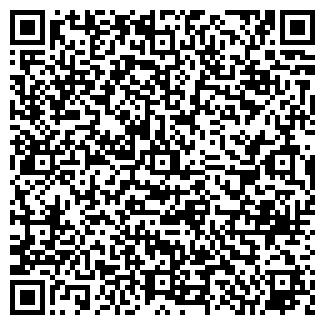 """QR-код с контактной информацией организации """"ПОЗИТРОН"""""""