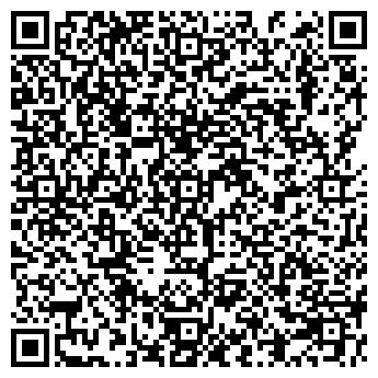 """QR-код с контактной информацией организации ООО """"Дельта-Азов"""""""