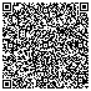 """QR-код с контактной информацией организации ООО """"Универсал-Электро"""""""