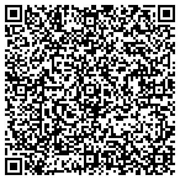 QR-код с контактной информацией организации интернет магазин Ромашка