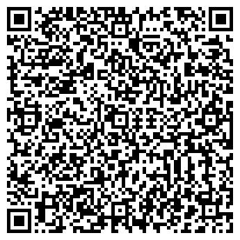 """QR-код с контактной информацией организации ЧП """"ChipsUA"""""""