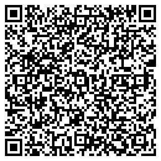 QR-код с контактной информацией организации Общество с ограниченной ответственностью OOO MICRO-ART