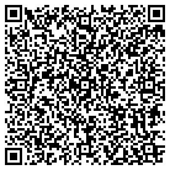 QR-код с контактной информацией организации ООО ПРИНТЕРРА-ДИЗАЙН