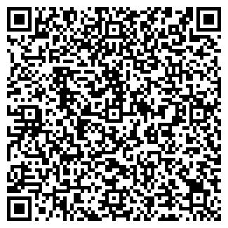 QR-код с контактной информацией организации ТК ЭНЕРГО, ООО ( ТОВ ТК ЕНЕРГО)