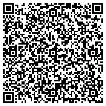 QR-код с контактной информацией организации Киев Промсервис, ООО
