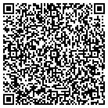 QR-код с контактной информацией организации Варта, ЧФ
