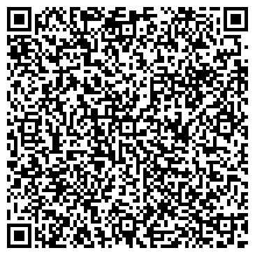 QR-код с контактной информацией организации Реом ПО, ООО