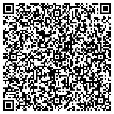 QR-код с контактной информацией организации ЭСТАМП, КОПИРОВАЛЬНЫЙ ЦЕНТР