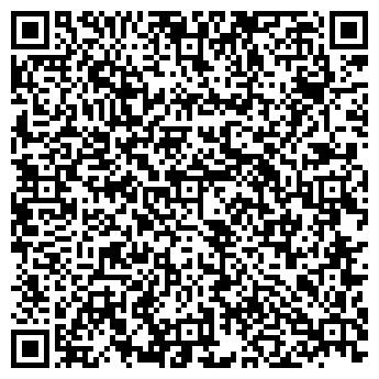 QR-код с контактной информацией организации Вириал, ООО