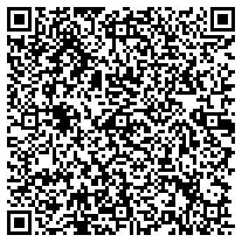 QR-код с контактной информацией организации ИНЭКС, ООО