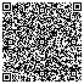 QR-код с контактной информацией организации Люкони, ООО