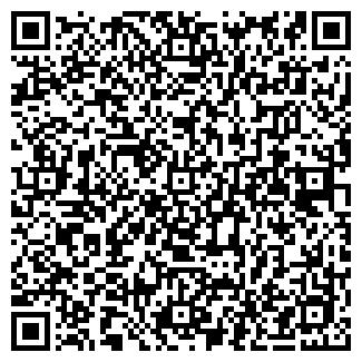 QR-код с контактной информацией организации Скорпион-2000, ООО (Scorpion-2000)
