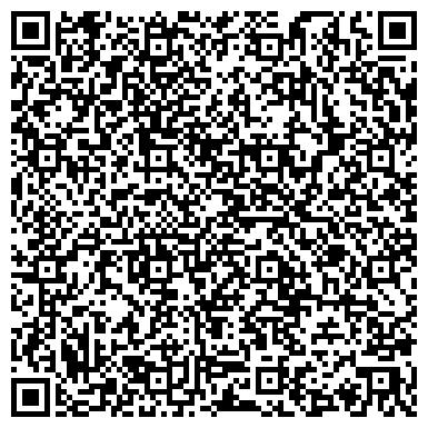 QR-код с контактной информацией организации Веда, Бучанский приборостроительный завод, ООО