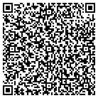 QR-код с контактной информацией организации Электро2000, ЧП