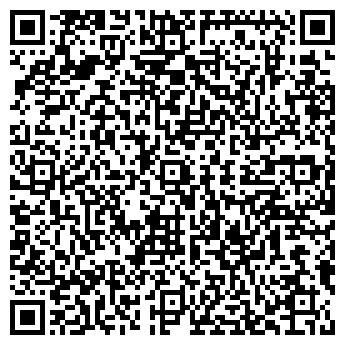 QR-код с контактной информацией организации Каштан, ЧП