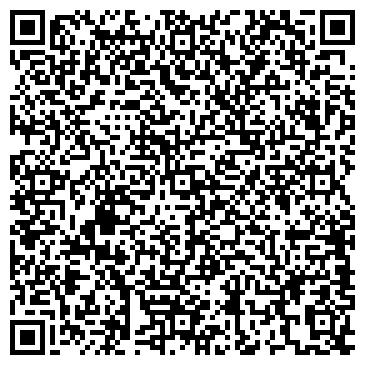 QR-код с контактной информацией организации Ифм электроник, ООО