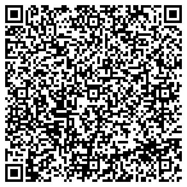 QR-код с контактной информацией организации Конкорд Арис РЭК, ООО