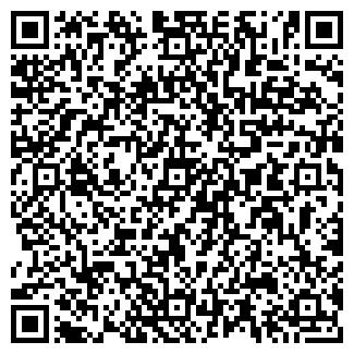 QR-код с контактной информацией организации АДЪЮТАНТ