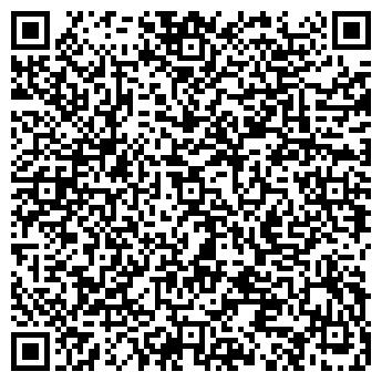 QR-код с контактной информацией организации Эктон, ООО