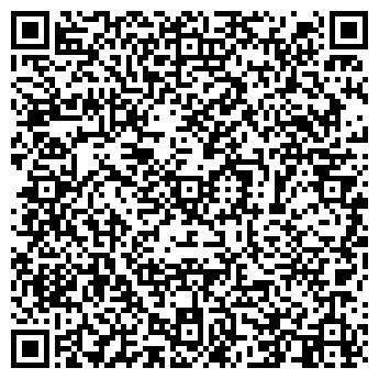 QR-код с контактной информацией организации Интекон, ООО