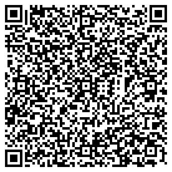 QR-код с контактной информацией организации АЛЬФА ГРУПП