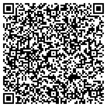 QR-код с контактной информацией организации Ламмирис, ООО