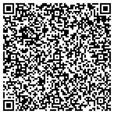 QR-код с контактной информацией организации Элмеханика, ООО