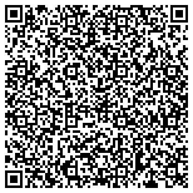 QR-код с контактной информацией организации Лугансктехресурс, ООО