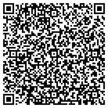 QR-код с контактной информацией организации Ай Стар, ЧП (iT Star)