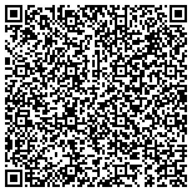 QR-код с контактной информацией организации WMS Technology (ВМС Технолоджи), ООО